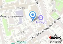 Компания «РусИстейт» на карте
