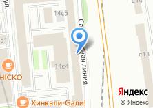 Компания «Erimex» на карте
