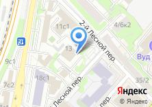 Компания «СТК Союз» на карте