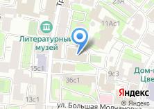 Компания «Трубниковский 24» на карте