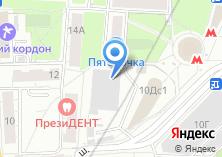 Компания «Хозопт» на карте