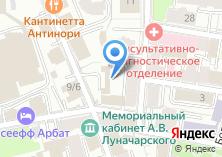 Компания «Детская музыкальная школа им. С.И. Танеева» на карте