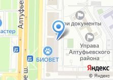Компания «РОПИД» на карте