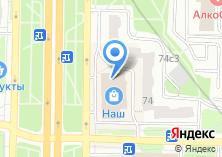 Компания «Вегус» на карте