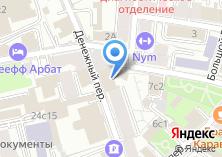 Компания «Совет Всероссийской организации ветеранов войны» на карте