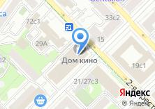 Компания «Дом кино» на карте