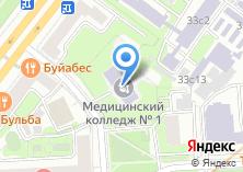Компания «Медицинское училище №5» на карте