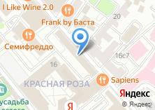 Компания «Савин» на карте