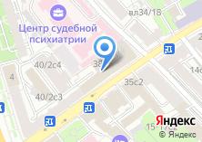 Компания «Курорты Северного Кавказа туристическое агентство» на карте
