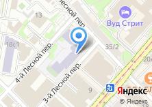 Компания «Центр образования №1447 им. Н.А. Островского» на карте