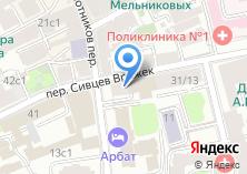 Компания «Русь-Ст С» на карте
