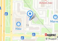Компания «Кудесник» на карте
