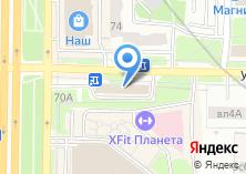 Компания «Автомойка на Пришвина» на карте