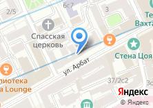 Компания «Московский Музей Парфюмерии» на карте
