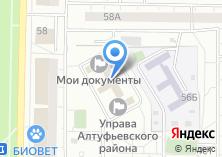 Компания «Территориальная избирательная комиссия Алтуфьевского района» на карте