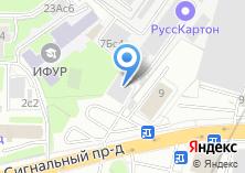 Компания «ЭВИС-Моторс» на карте