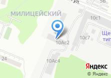 Компания «Люкс дубликат - Изготовление дубликатов номеров россии» на карте