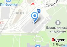 Компания «Автолом Ниссан» на карте