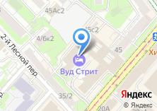 Компания «На Пятом Этаже» на карте