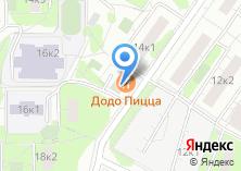 Компания «Магазин семян и удобрений на Одесской» на карте