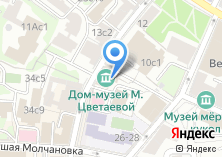 Компания «Дом-музей Марины Цветаевой» на карте