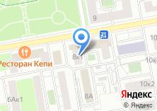 Компания «Почтовое отделение №127254» на карте