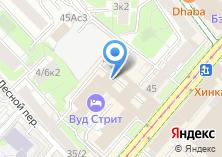 Компания «Alexey Osokin» на карте