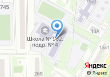 Компания «Центр образования №1491» на карте