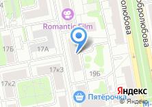 Компания «ОДС Инженерная служба Бутырского района» на карте