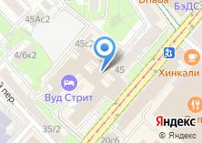Компания «Экспресс регистрация» на карте