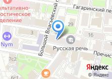 Компания «Бе-Ринг Москва» на карте
