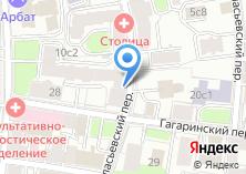 Компания «Торговый дом Гагаринский» на карте