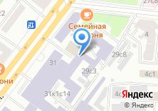 Компания «Lucky Car» на карте
