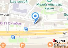 Компания «Maytag» на карте