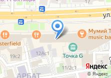 Компания «Эклер» на карте
