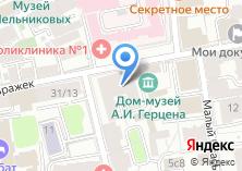 Компания «Московская Правовая Компания» на карте