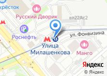Компания «Станция монорельса Улица Милашенкова» на карте