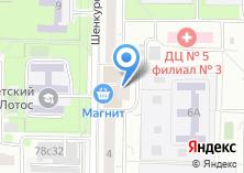 Компания «Магазин бытовой химии и зоотоваров» на карте