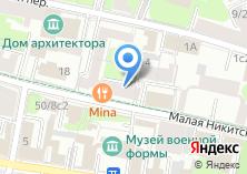 Компания «Универсум» на карте