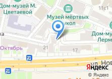 Компания «Московский городской единый информационно-аналитический центр» на карте