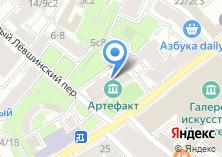 Компания «Галерея-Саркисян» на карте