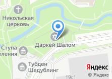 Компания «Даркей Шалом в Отрадном» на карте