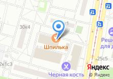 Компания «Скиды» на карте