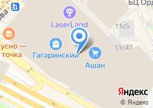 Компания «ТРЦ Гагаринский» на карте