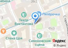 Компания «Дом А.Ф. Лосева» на карте
