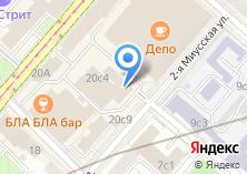 Компания «СВАРКО АГ торгово-производственная компания» на карте