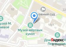 Компания «Rada Studio Moscow» на карте