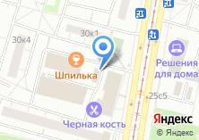 Компания «Чертановский колбасный завод» на карте