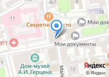 Компания «Флайт Сервис-2000» на карте