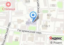 Компания «Специальная (коррекционная) школа №67» на карте